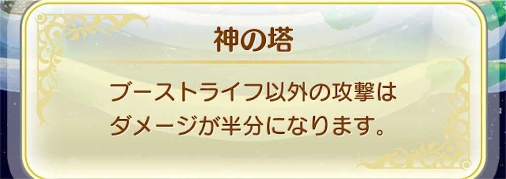 f:id:yuki00540422:20180818150125j:image
