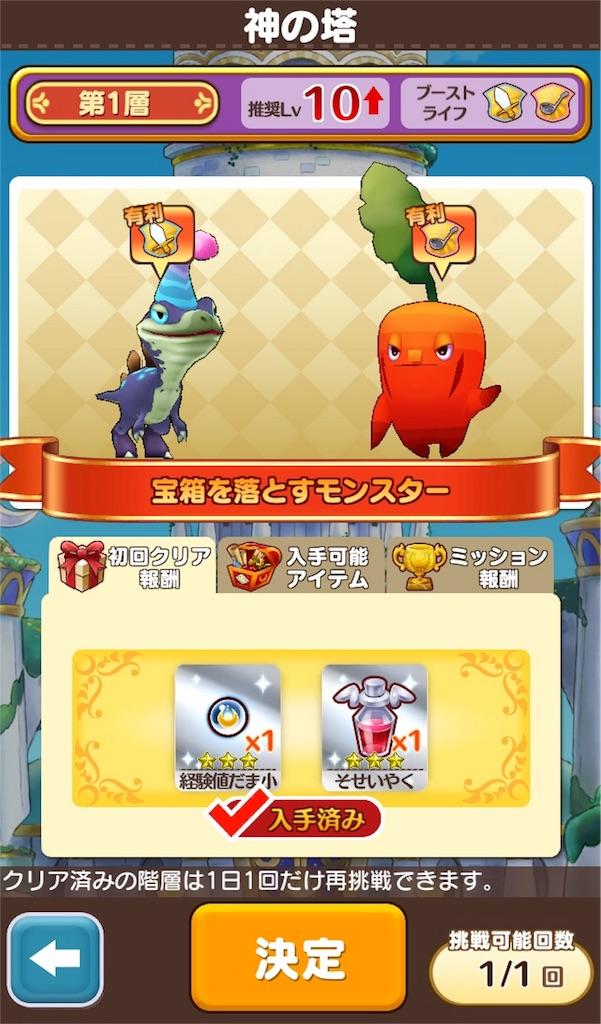f:id:yuki00540422:20180818212709j:image