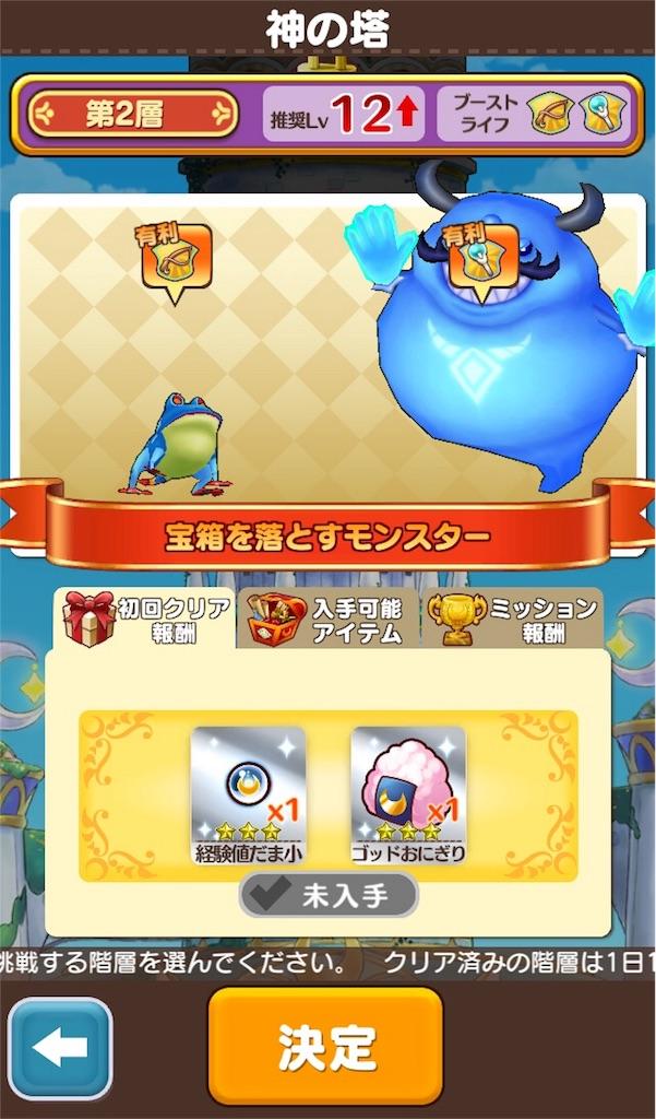 f:id:yuki00540422:20180818213109j:image