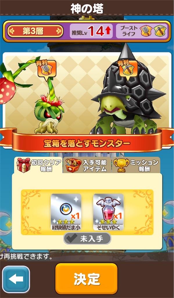 f:id:yuki00540422:20180818213125j:image