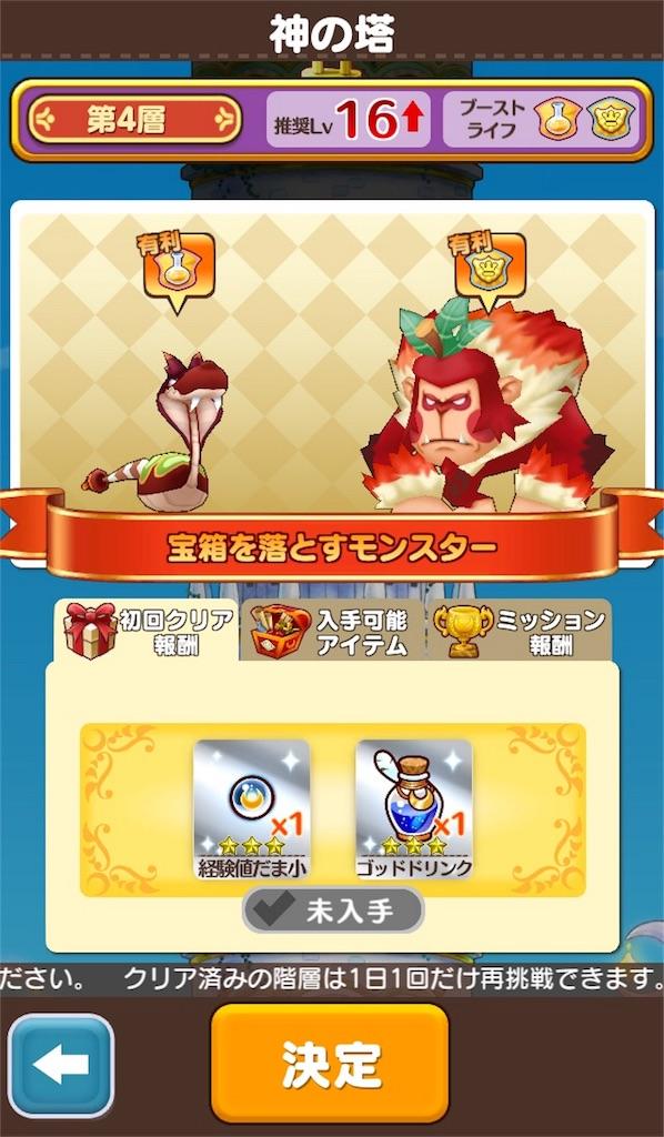 f:id:yuki00540422:20180818213148j:image