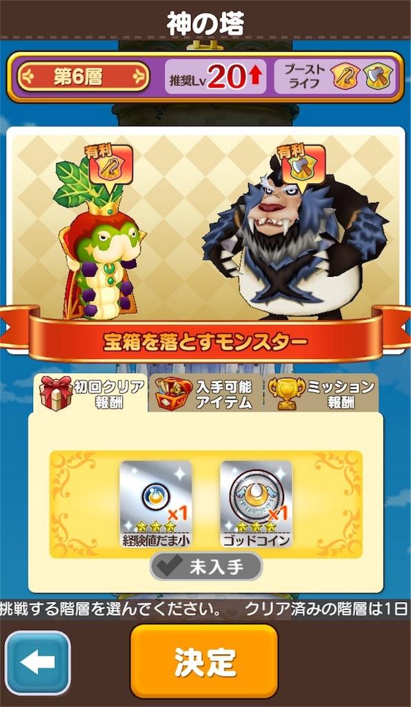 f:id:yuki00540422:20180818213227j:image