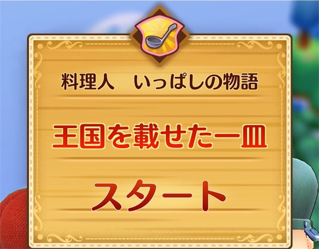 f:id:yuki00540422:20180822225208j:image