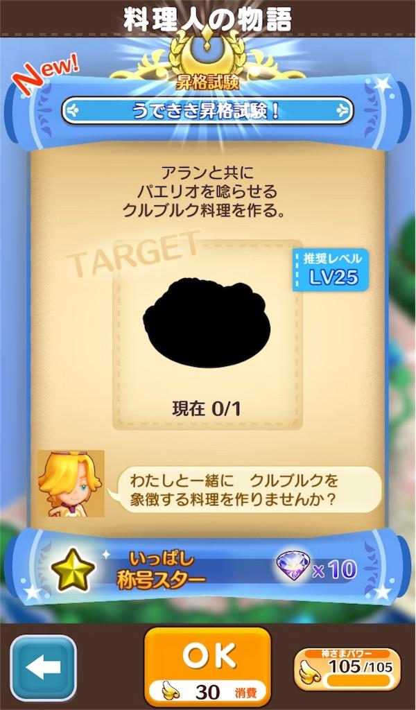 f:id:yuki00540422:20180822230400j:image