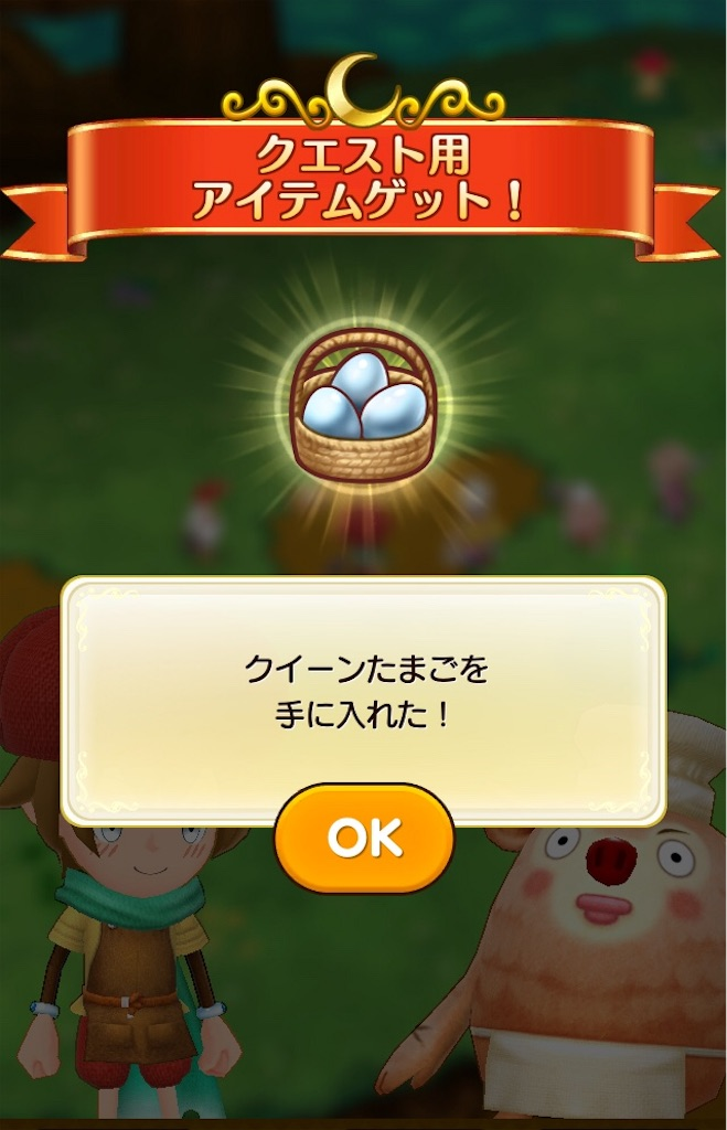 f:id:yuki00540422:20180822230418j:image