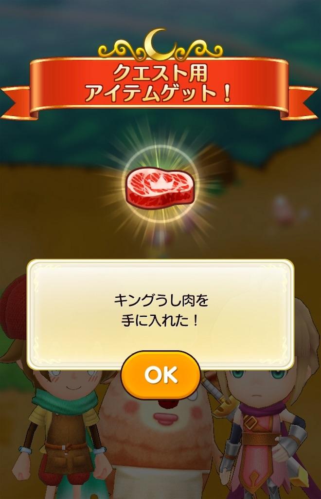 f:id:yuki00540422:20180822230517j:image