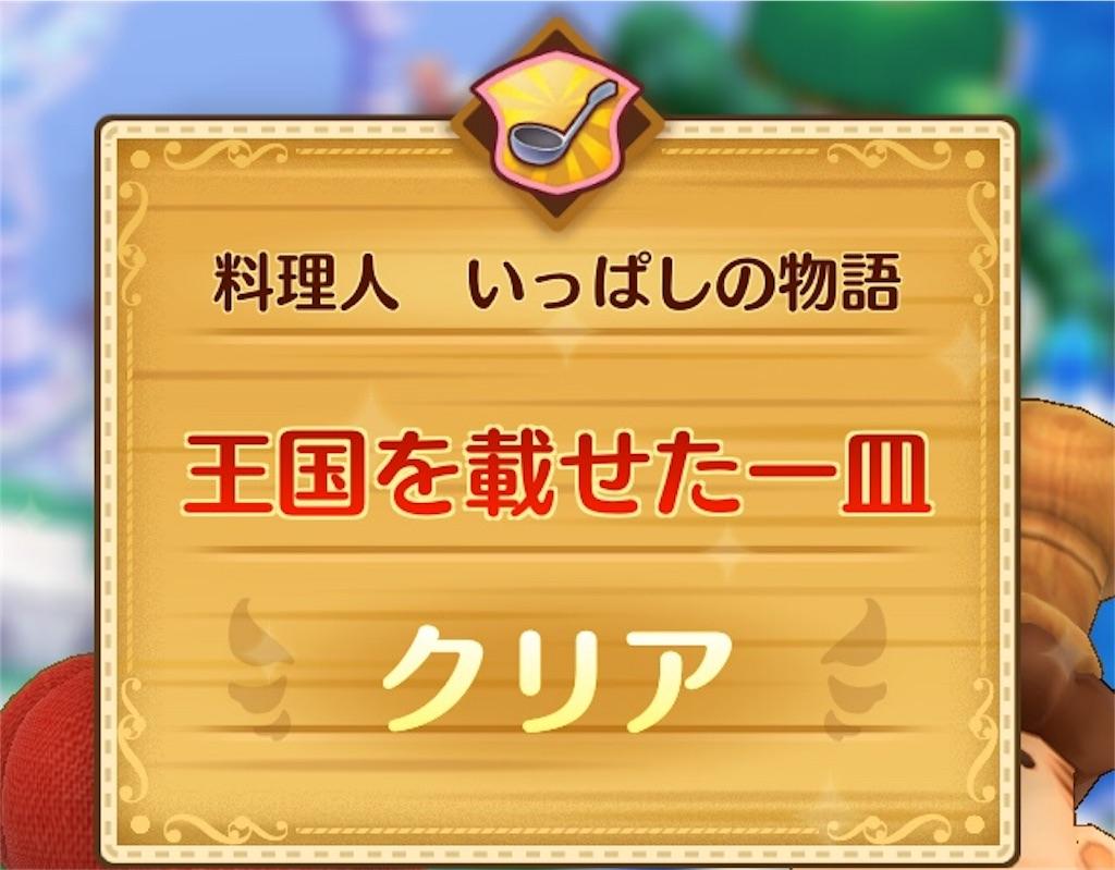 f:id:yuki00540422:20180822230619j:image