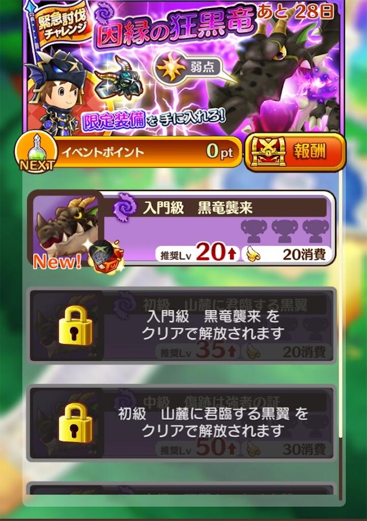 f:id:yuki00540422:20180825021642j:image