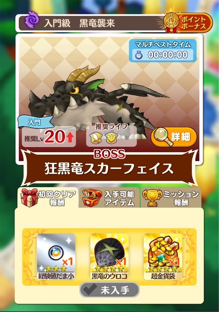 f:id:yuki00540422:20180825021743j:image