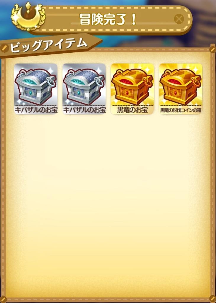 f:id:yuki00540422:20180825083134j:image