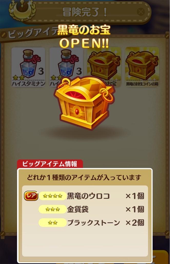 f:id:yuki00540422:20180825083157j:image