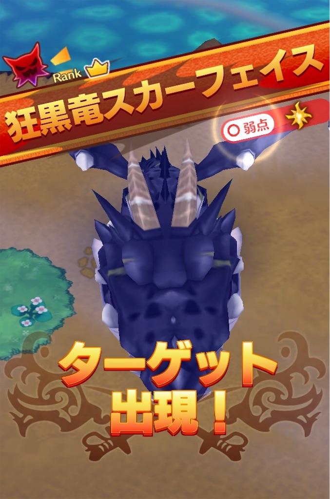 f:id:yuki00540422:20180825122521j:image