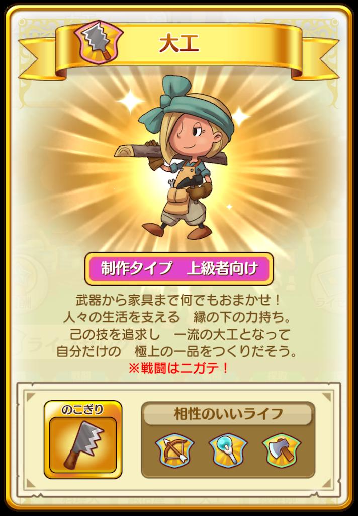 f:id:yuki00540422:20180826141500p:image