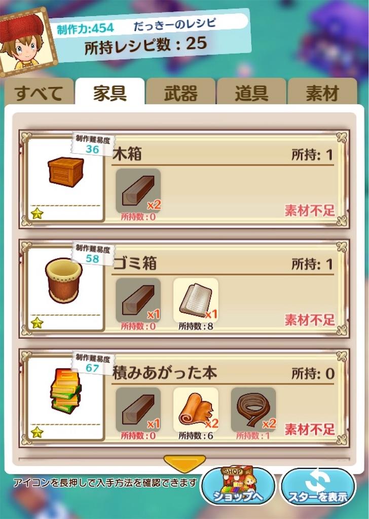 f:id:yuki00540422:20180827222733j:image