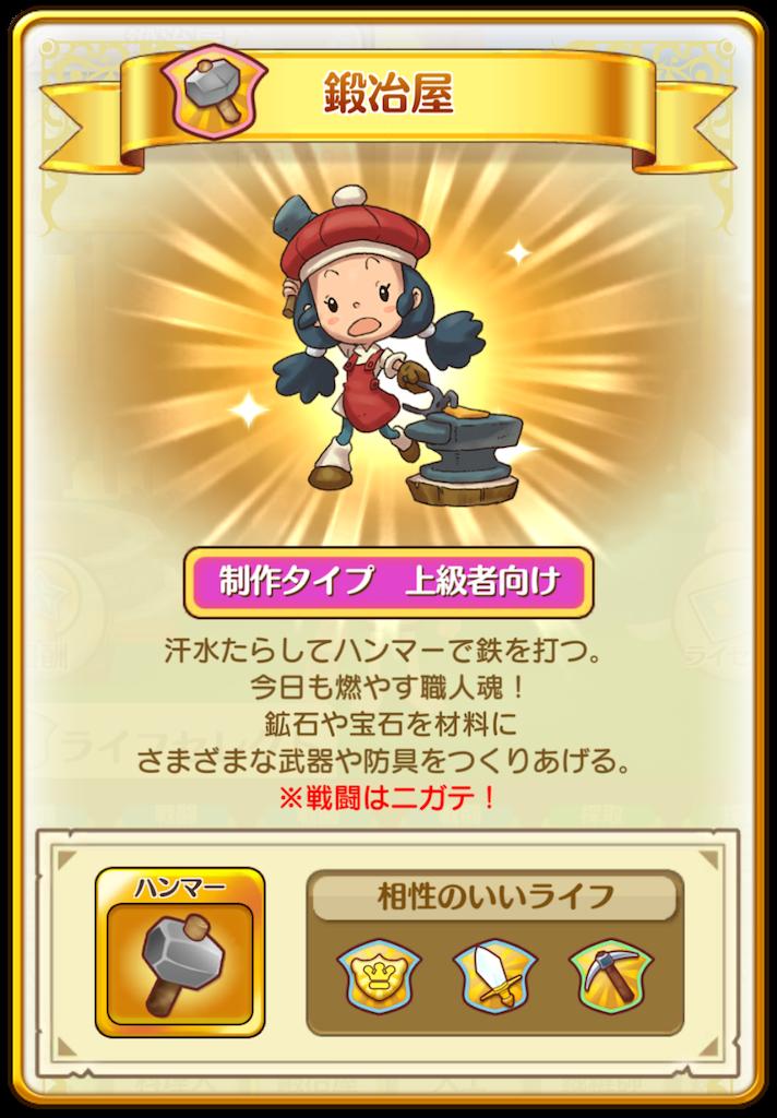 f:id:yuki00540422:20180828222848p:image