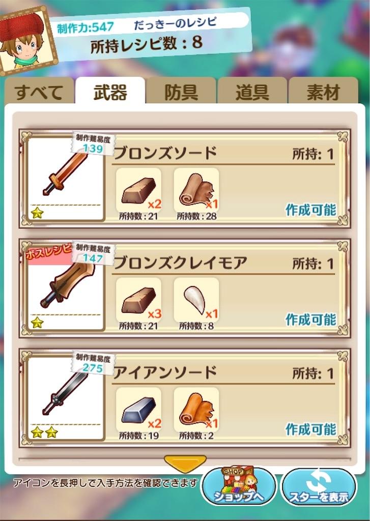 f:id:yuki00540422:20180828230019j:image