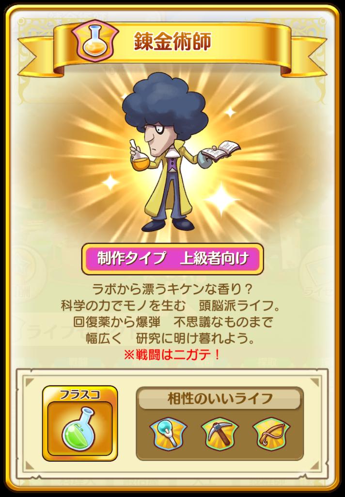 f:id:yuki00540422:20180828234822p:image