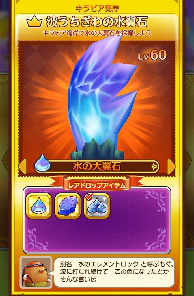 f:id:yuki00540422:20180902102403j:image