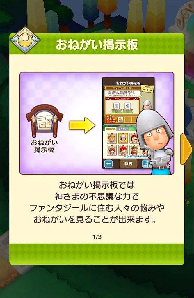 f:id:yuki00540422:20180902121940j:image