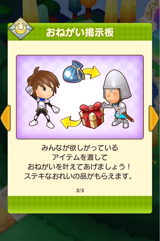 f:id:yuki00540422:20180902121957j:image