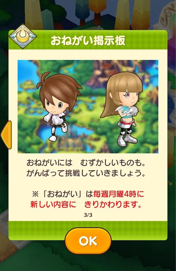 f:id:yuki00540422:20180902122011j:image