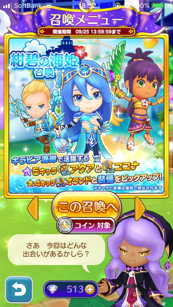 f:id:yuki00540422:20180902122828p:image