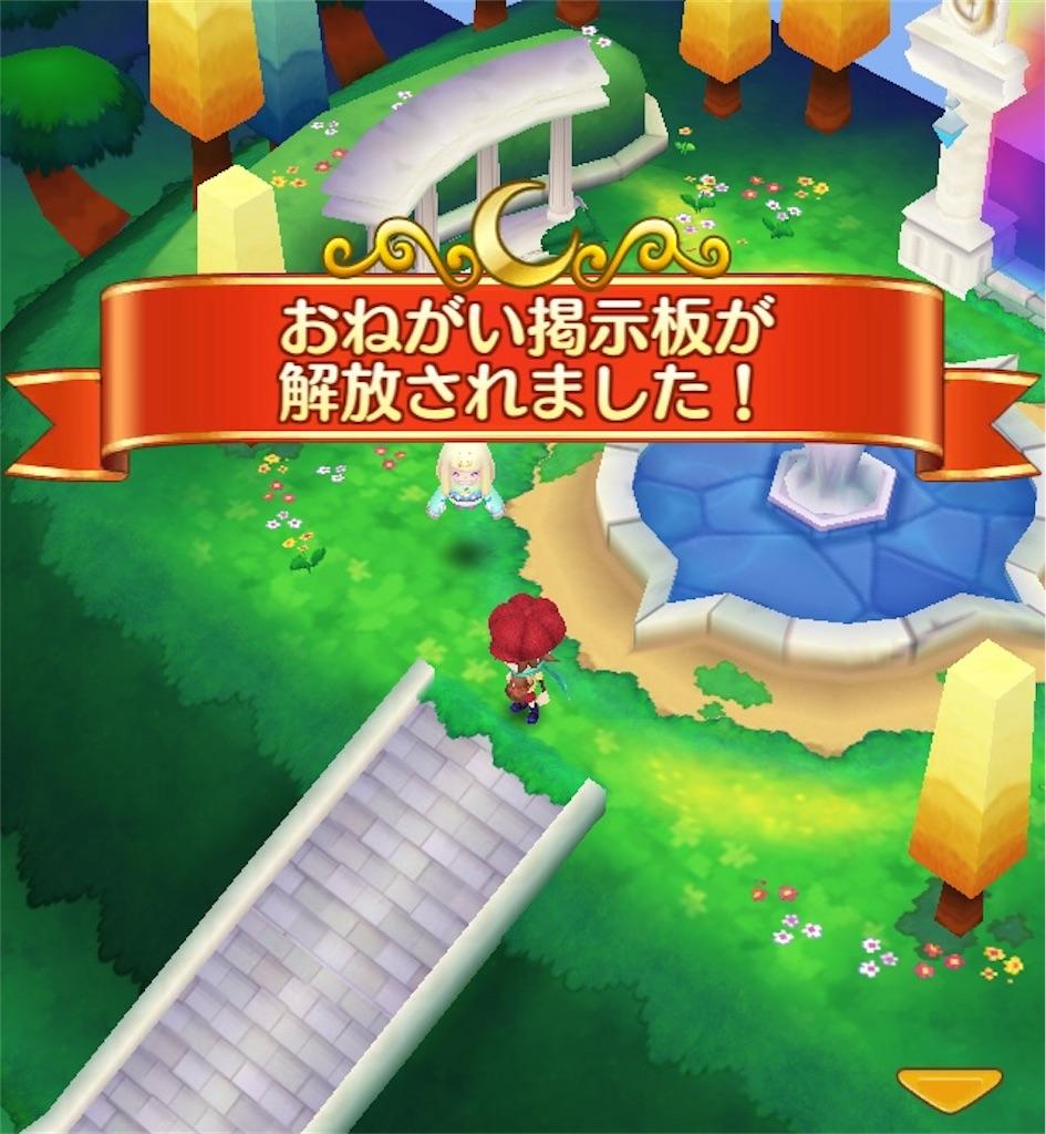 f:id:yuki00540422:20180902125049j:image