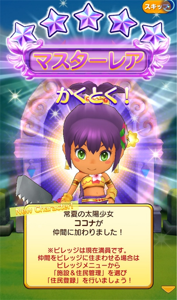 f:id:yuki00540422:20180902140556j:image