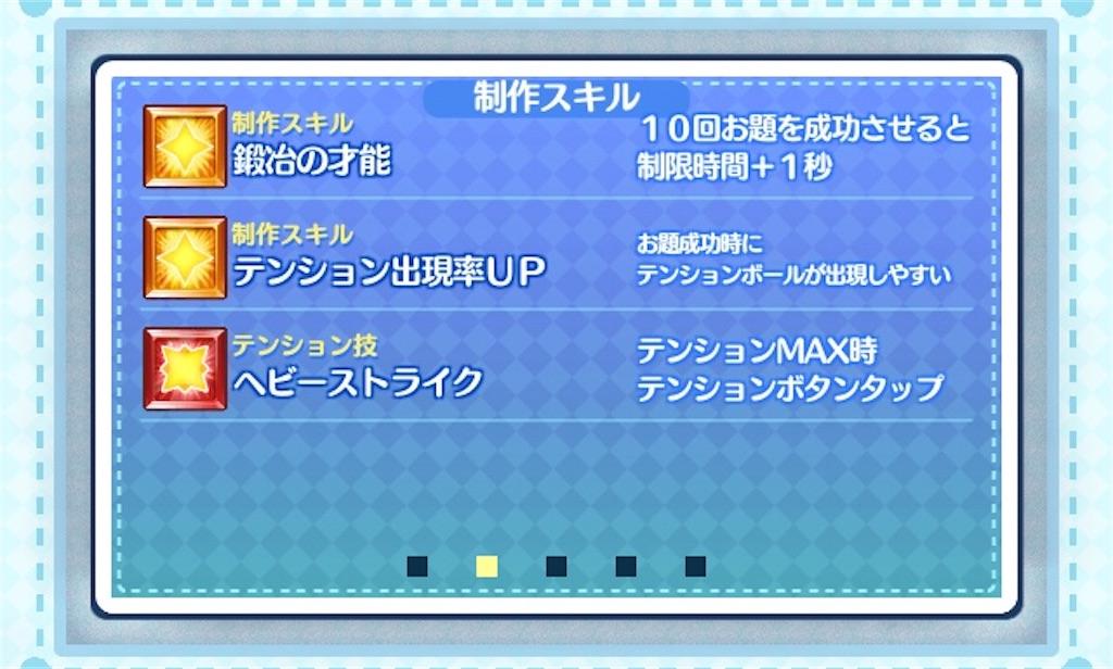 f:id:yuki00540422:20180902151926j:image