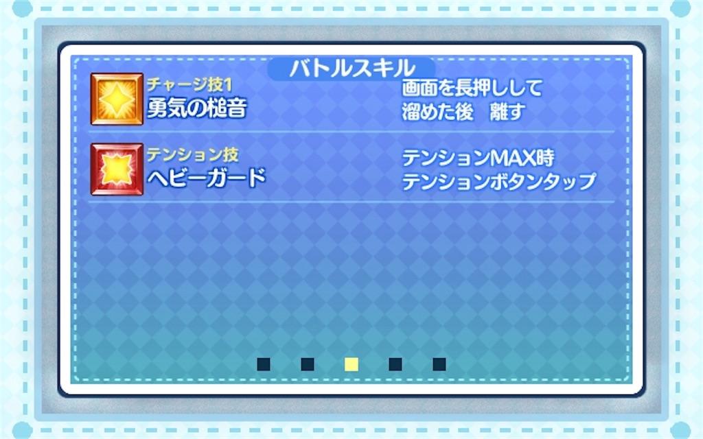 f:id:yuki00540422:20180902152040j:image
