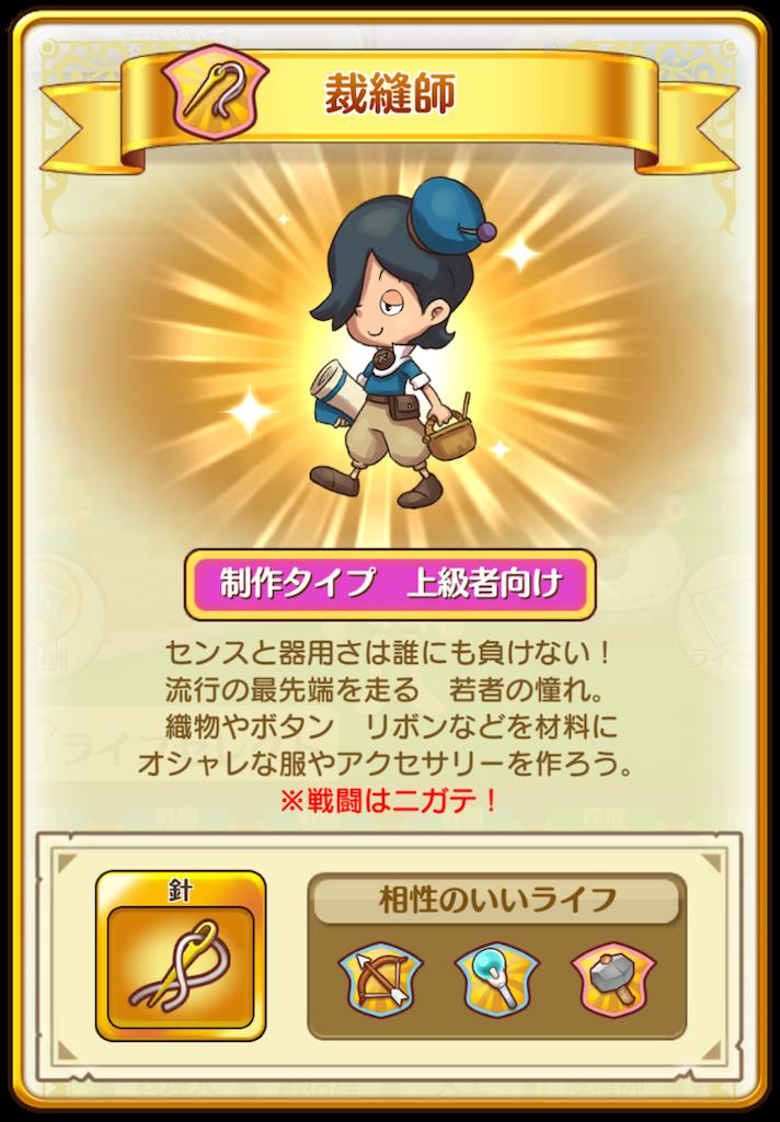 f:id:yuki00540422:20180903014543p:image