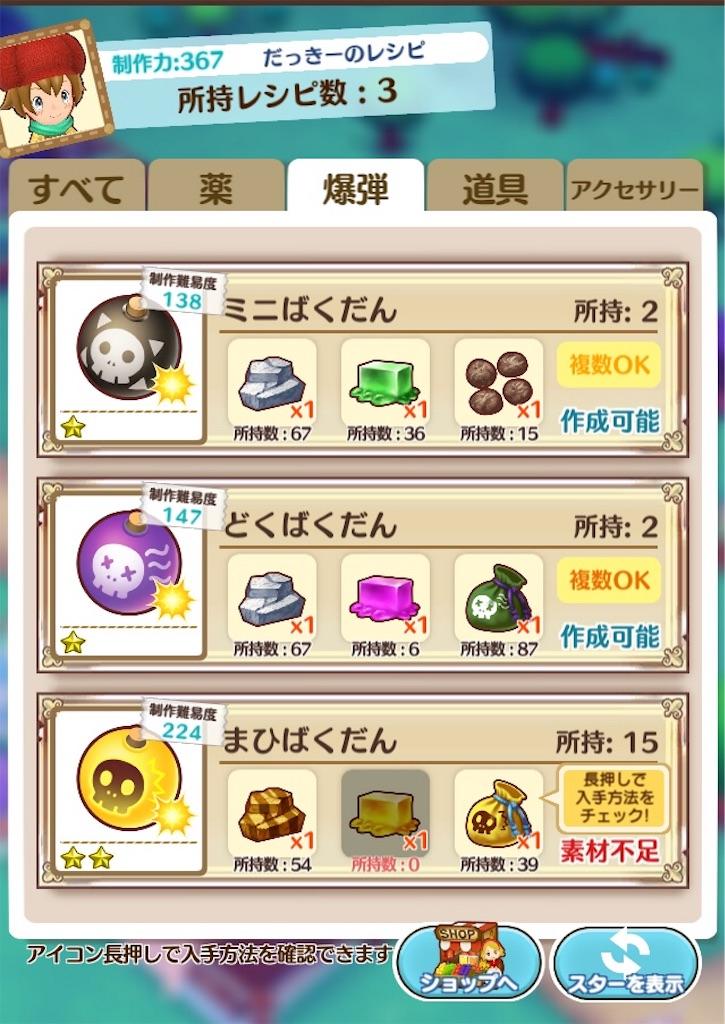 f:id:yuki00540422:20180911214308j:image