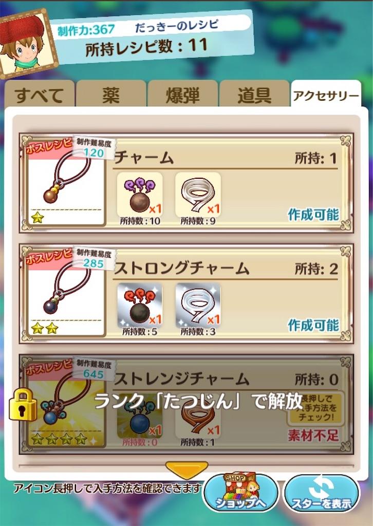 f:id:yuki00540422:20180911214413j:image