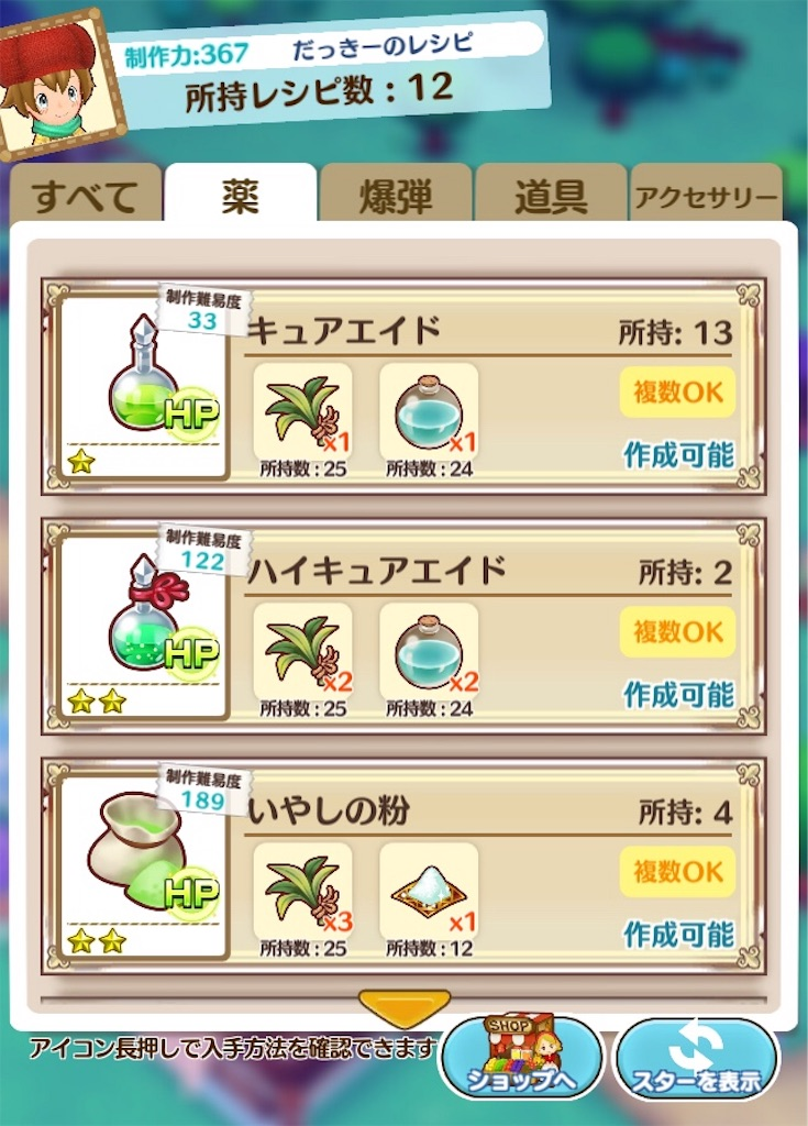 f:id:yuki00540422:20180912113309j:image