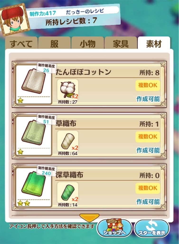f:id:yuki00540422:20180913124220j:image