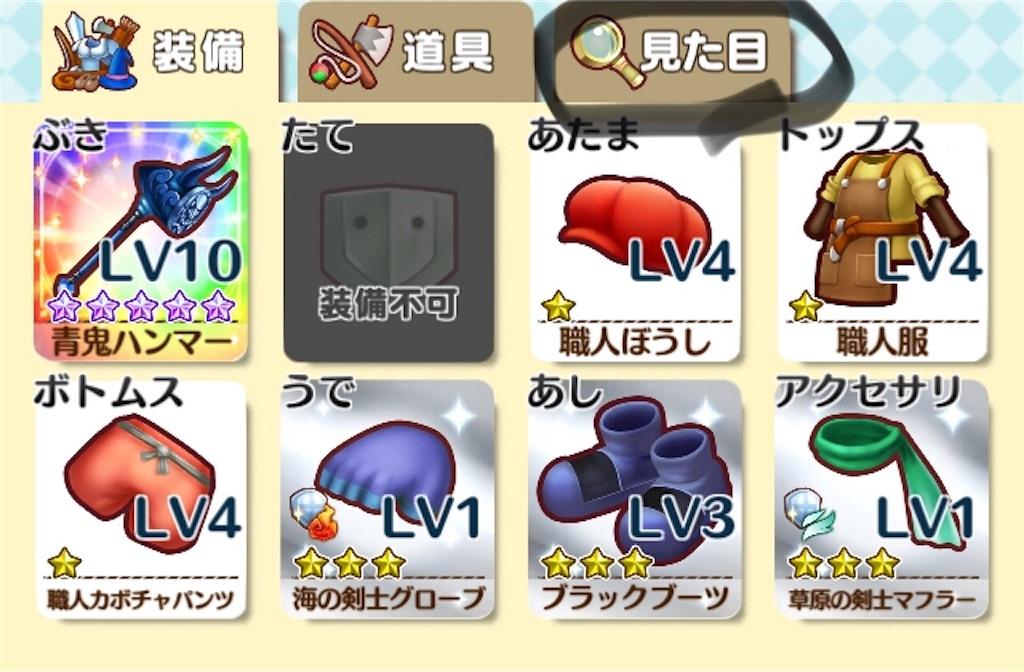 f:id:yuki00540422:20180915092858j:image