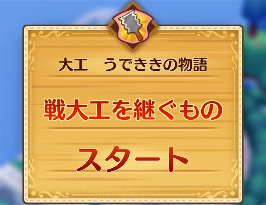 f:id:yuki00540422:20180921082520j:image