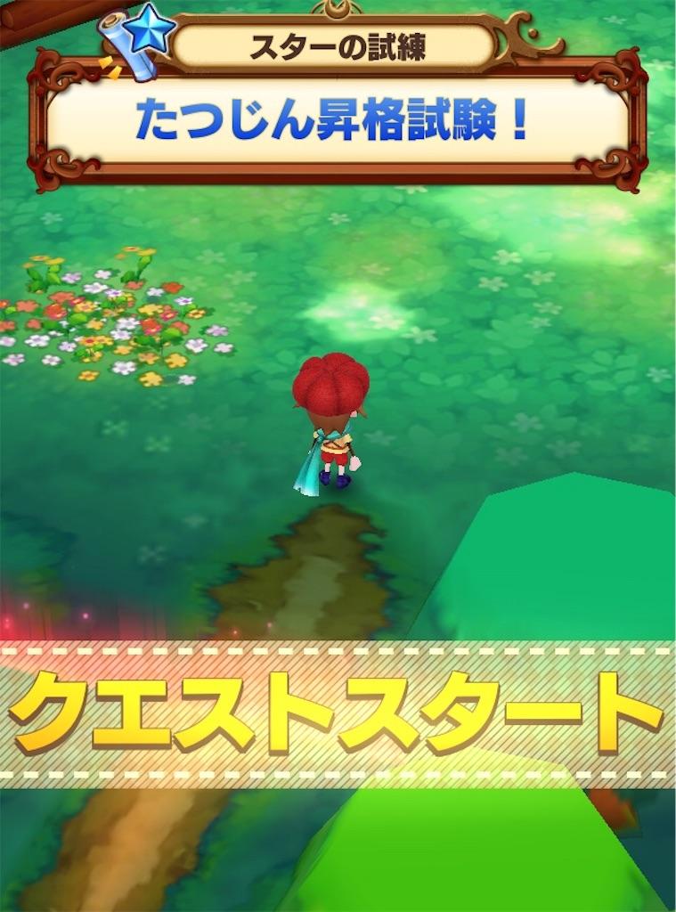 f:id:yuki00540422:20180921104130j:image