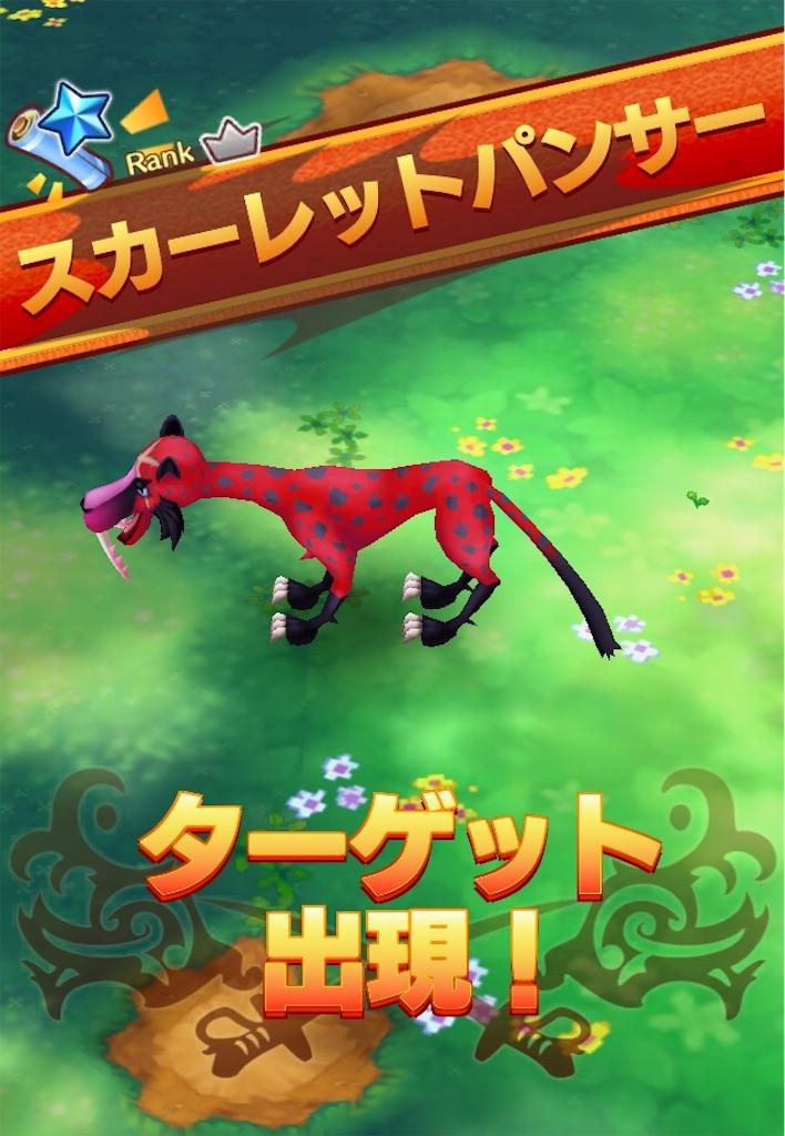 f:id:yuki00540422:20180921105416j:image