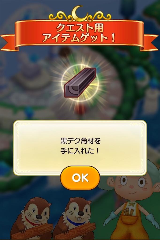 f:id:yuki00540422:20180921123955j:image