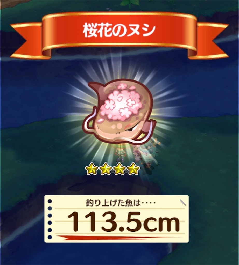 f:id:yuki00540422:20180921225132j:image