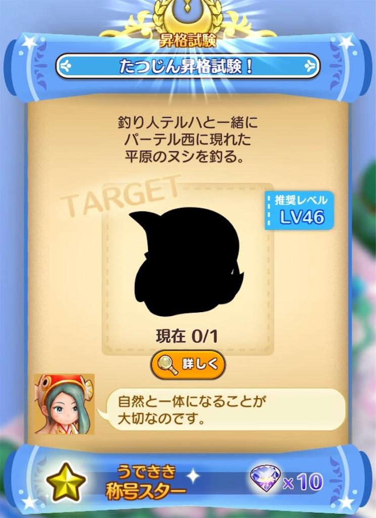 f:id:yuki00540422:20180921230639j:image