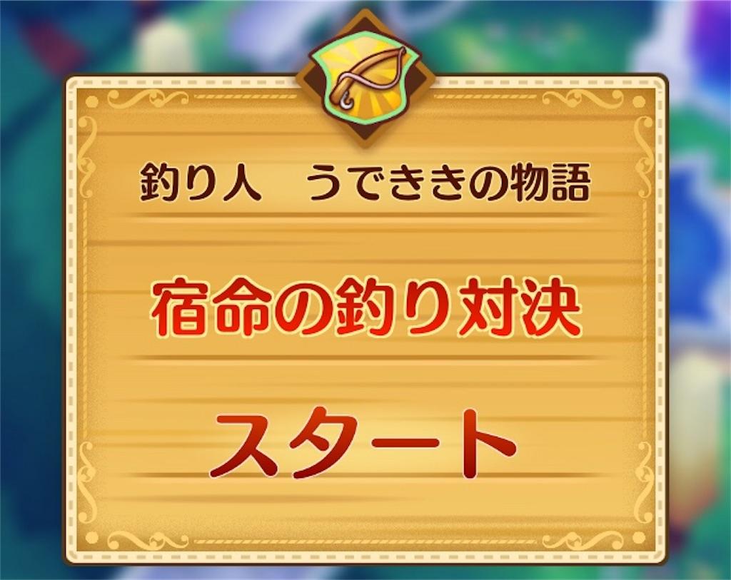f:id:yuki00540422:20180921231039j:image