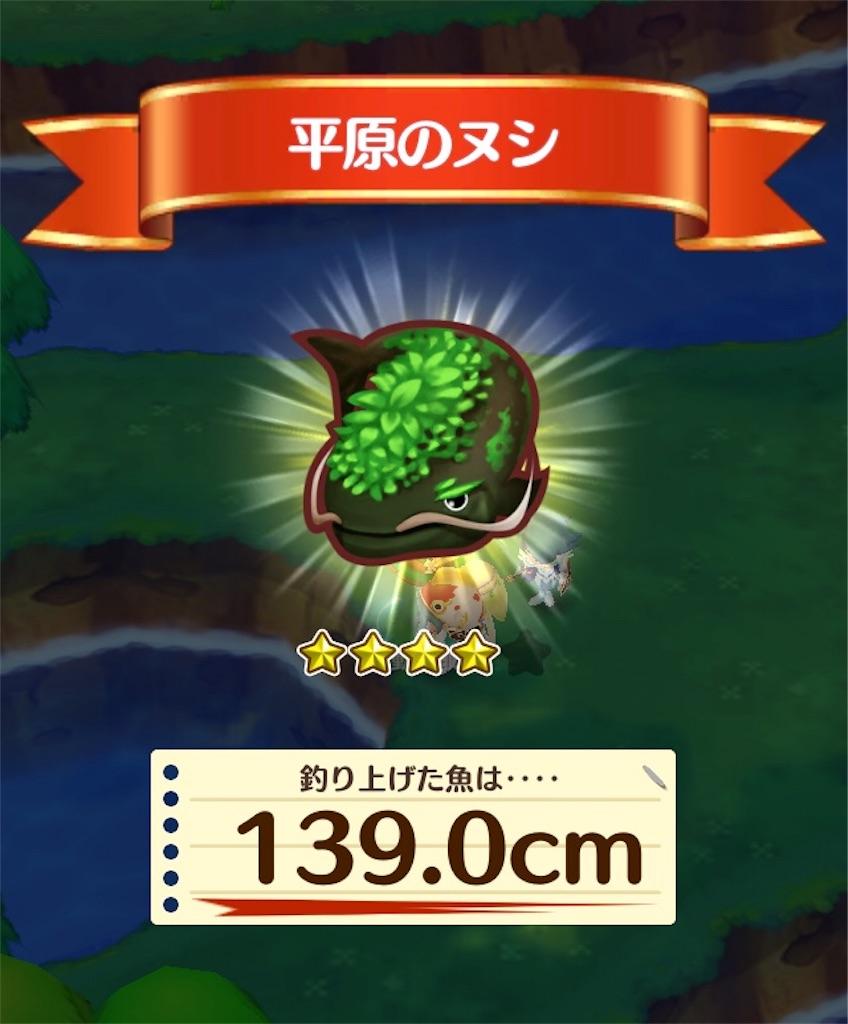 f:id:yuki00540422:20180921231133j:image