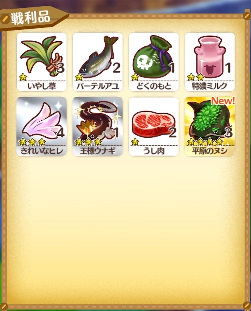 f:id:yuki00540422:20180921231213j:image