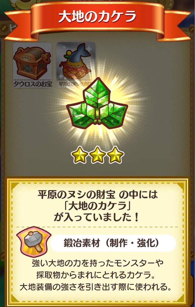 f:id:yuki00540422:20180921231232j:image