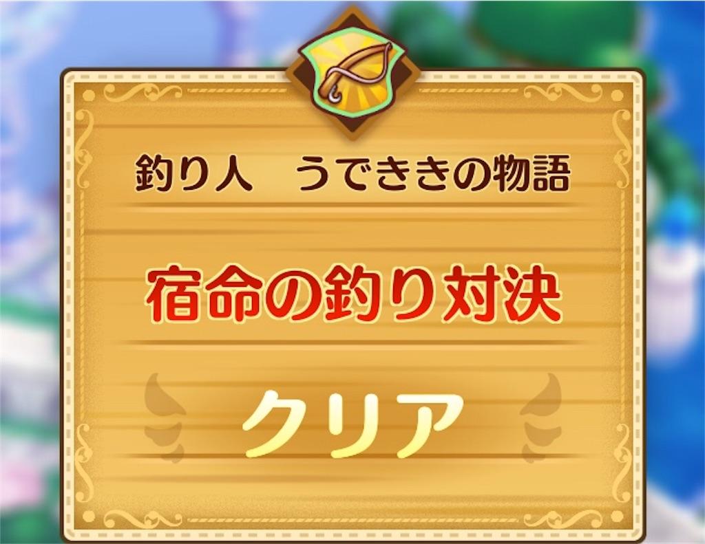 f:id:yuki00540422:20180921231259j:image