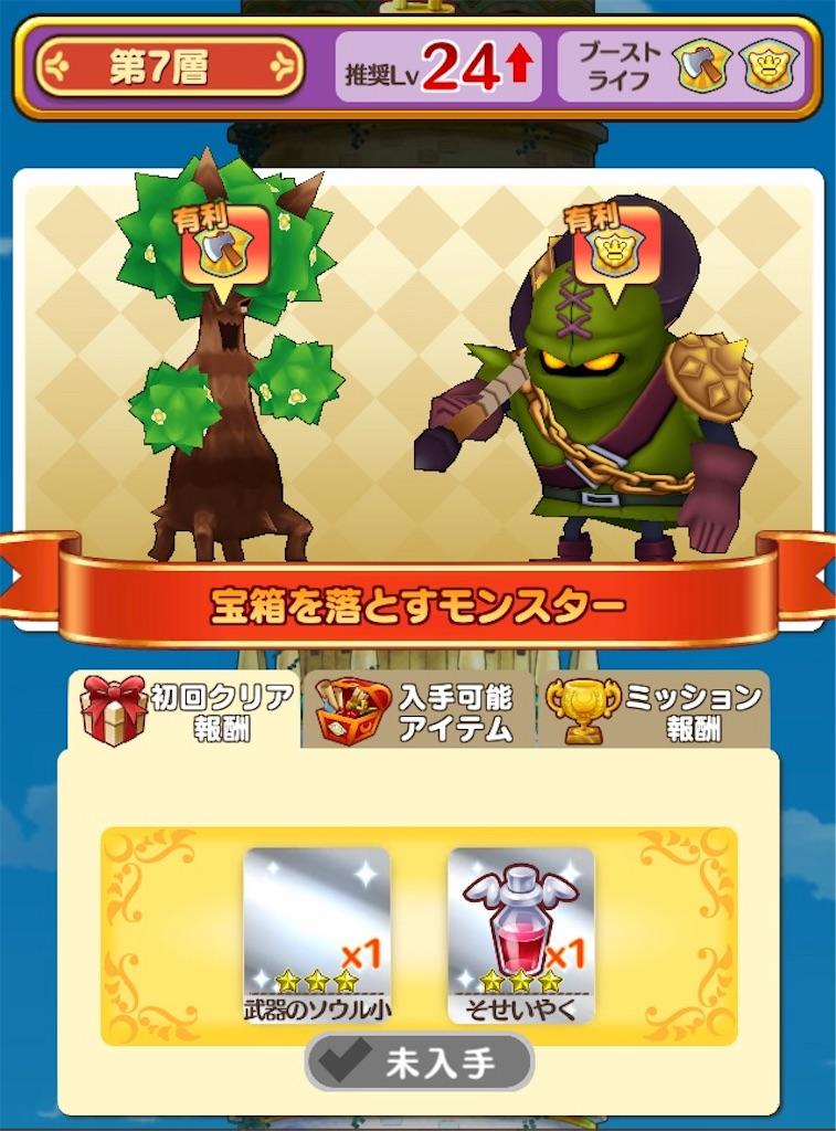 f:id:yuki00540422:20180924075917j:image
