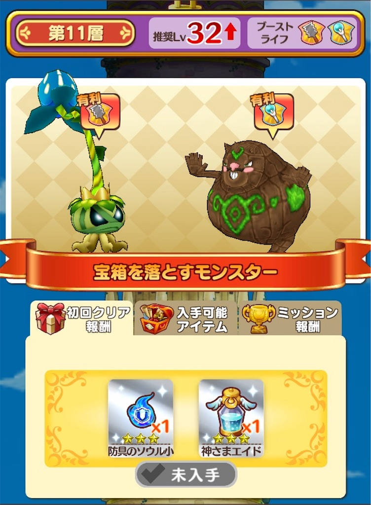 f:id:yuki00540422:20180924080114j:image