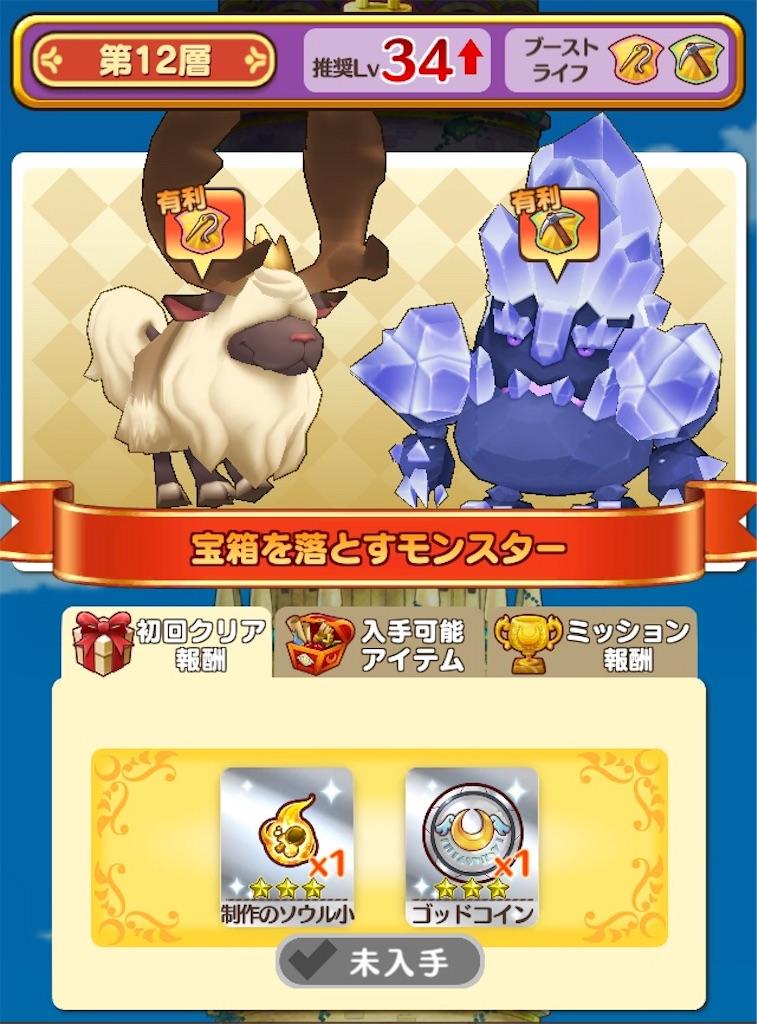 f:id:yuki00540422:20180924080118j:image